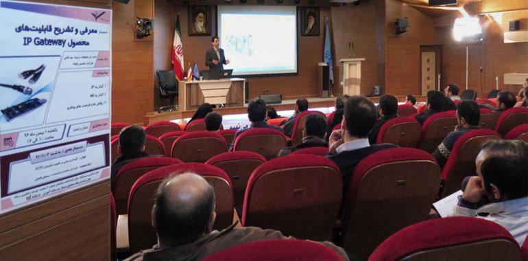 سمینار آموزشی راهکارهای Video over IP