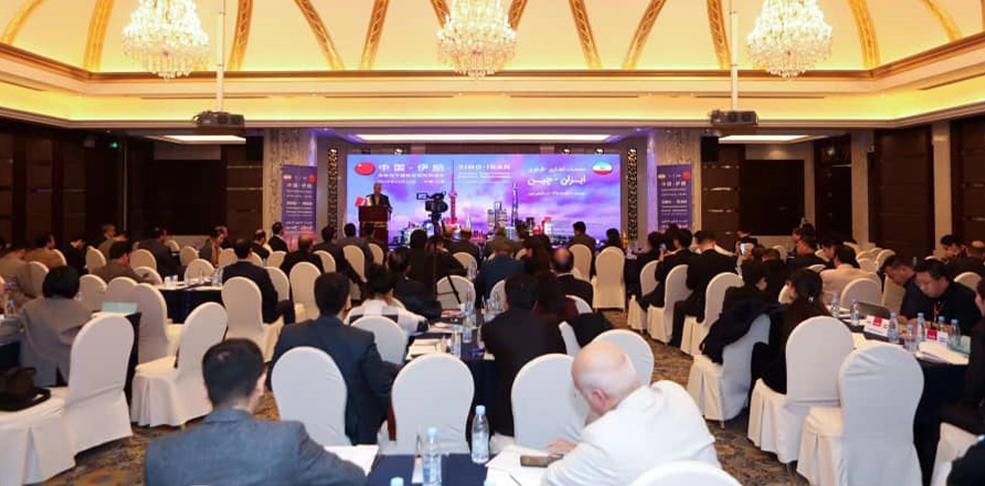 نگاهی به نشست تجاری-فناوری ایران-چین در شِنزِن