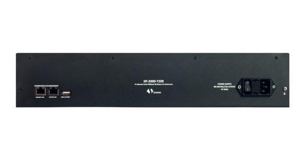 پنل سخت افزاری اینترکام دو یونیت بر بستر IP